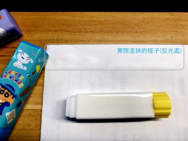 蠟筆小新crayonshinchan_0617