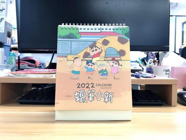 2022年蠟筆小新桌曆_02