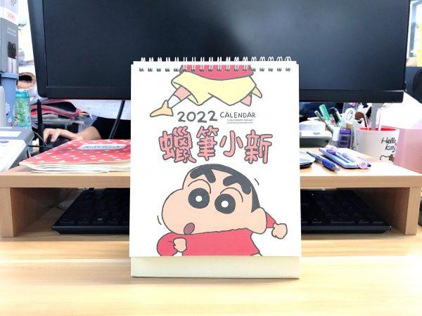 2022年蠟筆小新桌曆_03