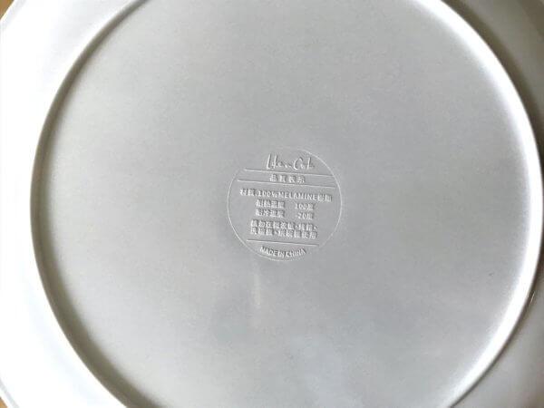 蠟筆小新美耐皿餐盤_05