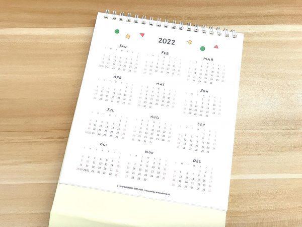 2022年蠟筆小新桌曆_05