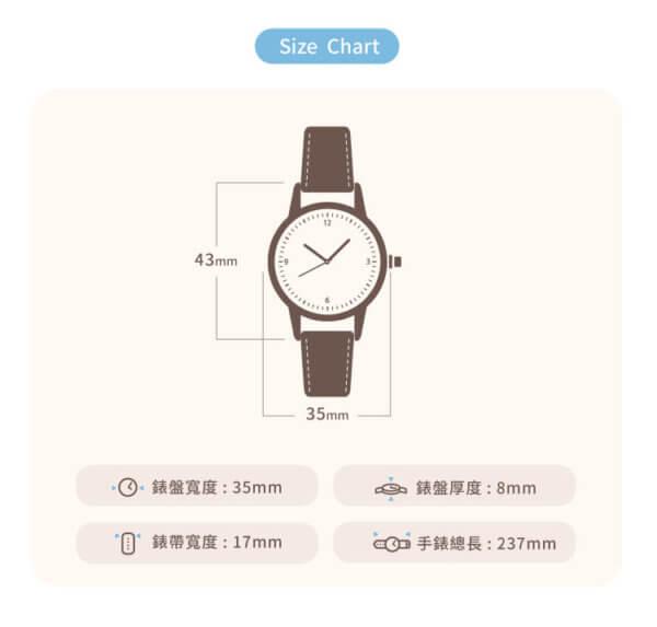 蠟筆小新手錶_07