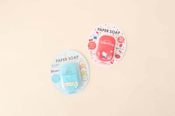 日貨Paper Soap紙香皂