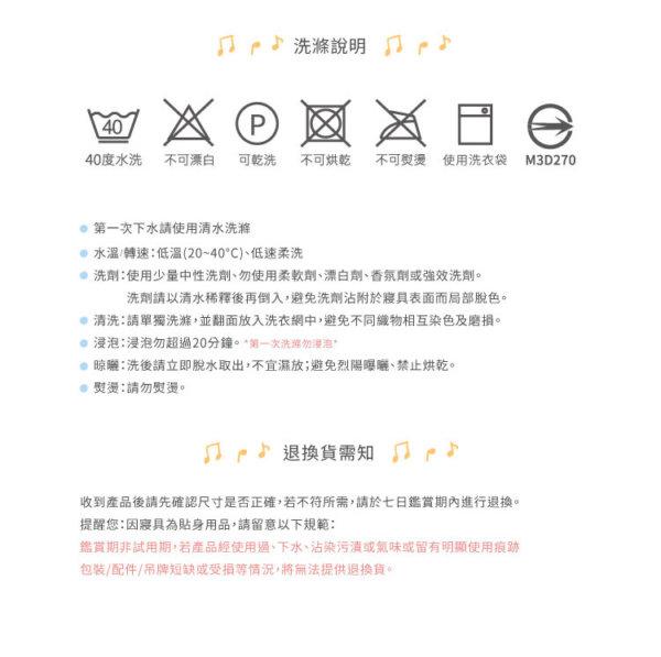 Kakao Friends Ultra Cool涼感舒眠被 Ryan_12