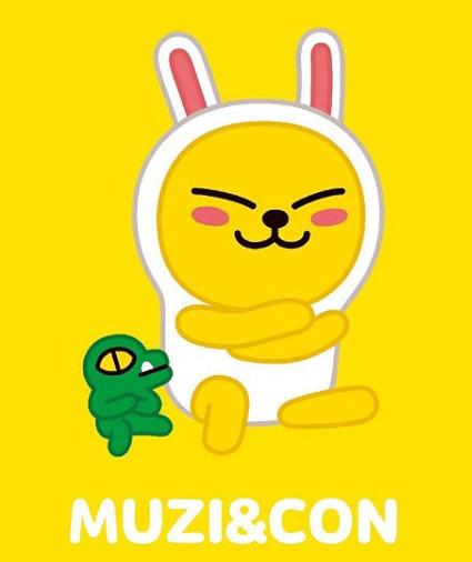 MUZI&CON_01